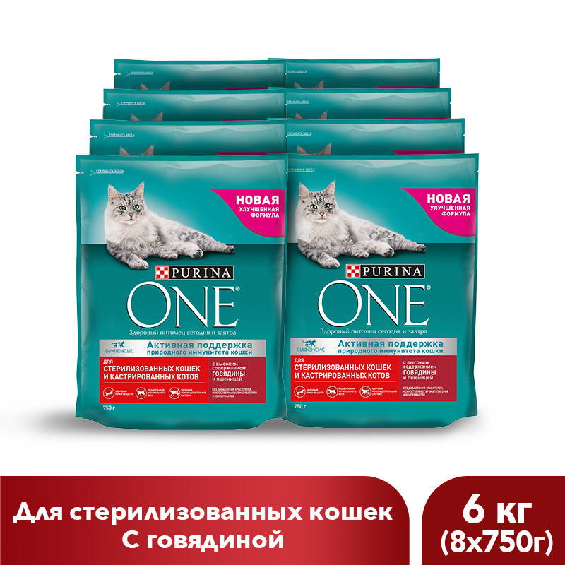 Dry feed Purina ONE for sterilised cats with beef and wheat, 6 kg.