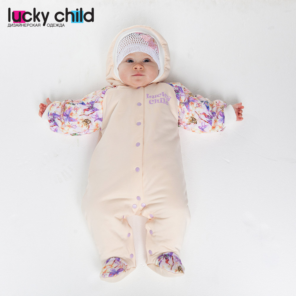 Jumpsuit Lucky Child for girls and boys 26-70 Children's clothes kids Rompers for baby 50cm reborn dolls boys silicone reborn baby dolls toys for girls gift novelty lifelike baby newborn doll include clothes and hat