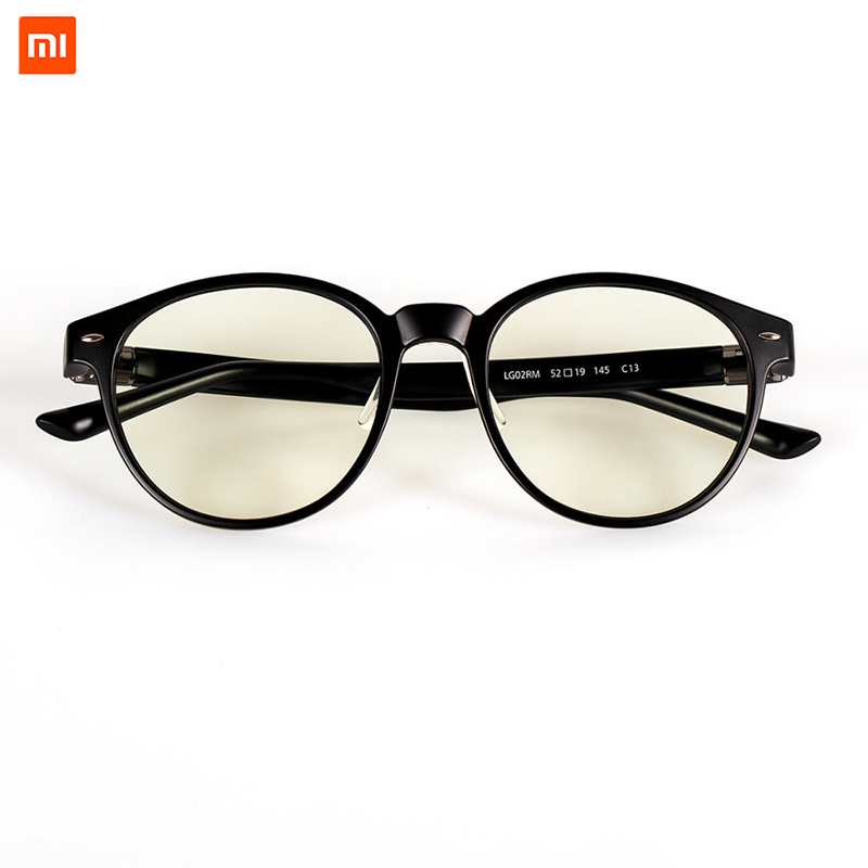 Xiaomi ROIDMI Qukan W1 Detachable Anti-blue-rays Protective Glass Eye Protector For Man Woman Play Phone/PC , W1 update Version lowest price original xiaomi b1 roidmi detachable anti blue rays protective glass eye protector for man woman play phone pc