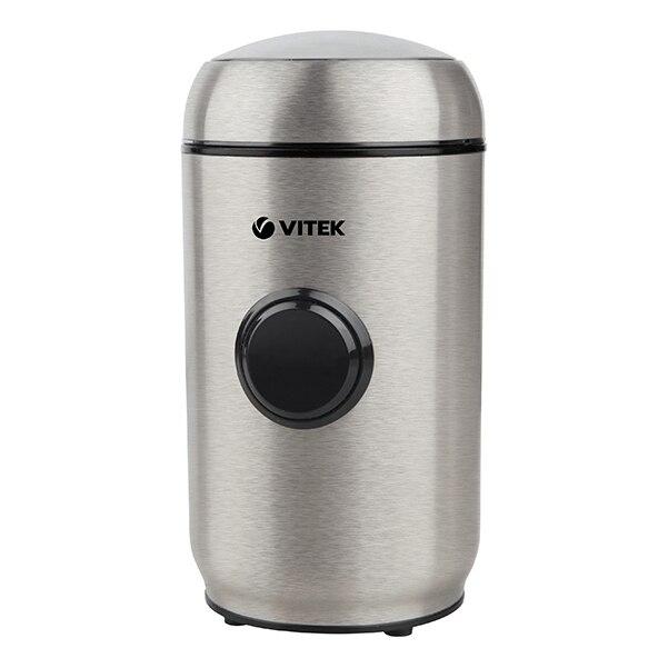 Coffee grinder Vitek VT-7123 ST