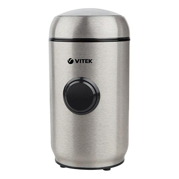 Кофемолка Vitek VT-7123 ST (Мощность 150 Вт, вместимость 50 г, защита от перегрева)