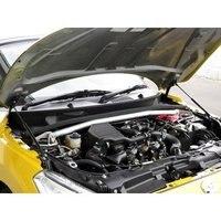 Für Daihatsu Copen 2014 2019 2x Front Hood Bonnet Ändern Gas Streben Lift Unterstützung Schock Dämpfer Domstreben    -