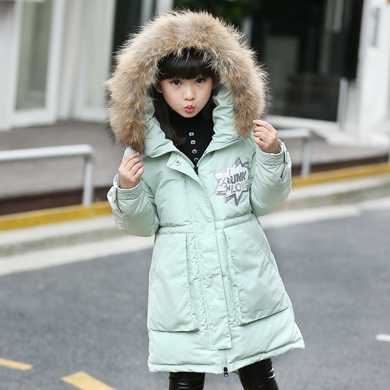 Fashion Autumn Winter Girls Clothes Long Duck Down Coat Warm Outdoor Zippered Hooded Coats rib cuff zippered hooded coat