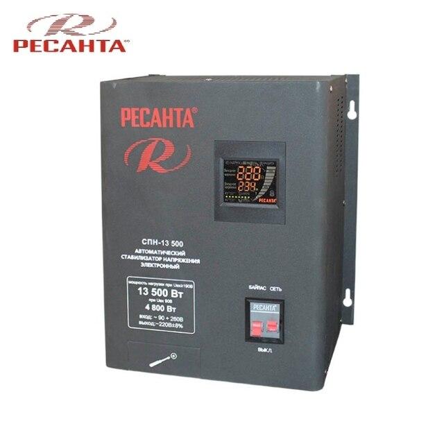Однофазный стабилизатор напряжения Ресанта СПН 13500