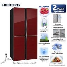 4-х дверный холодильник HIBERG RFQ-490DX NFGR, обьем 490 л, стеклянный фасад с золотистой полоской