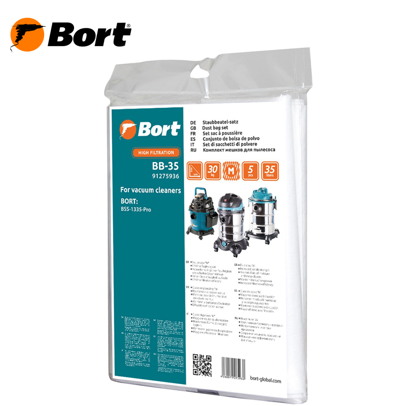 Set of dust bags for vacuum cleaner BORT BB-35 10pcs replacement vacuum cleaner bags dust collector paper bags for vacuum cleaner mc cg321 ca291 ca391c 13 bag parts