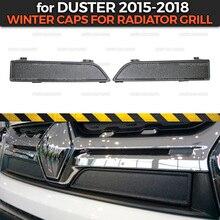 Зимние заглушки для Renault Duster- на передний радиатор решетка ABS пластик защита порога автомобильные аксессуары защита Стайлинг