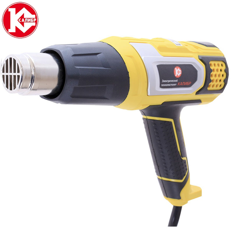 Kalibr TP-2100PM Industrial Electric Hot Heat Guns Shrink Wrapping Thermal Heater Nozzle