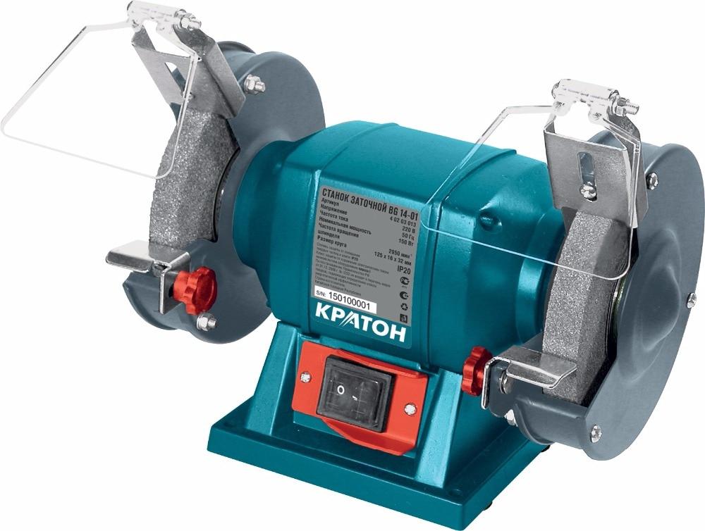 Grinding machine Kraton BG 14-01 цена в Москве и Питере