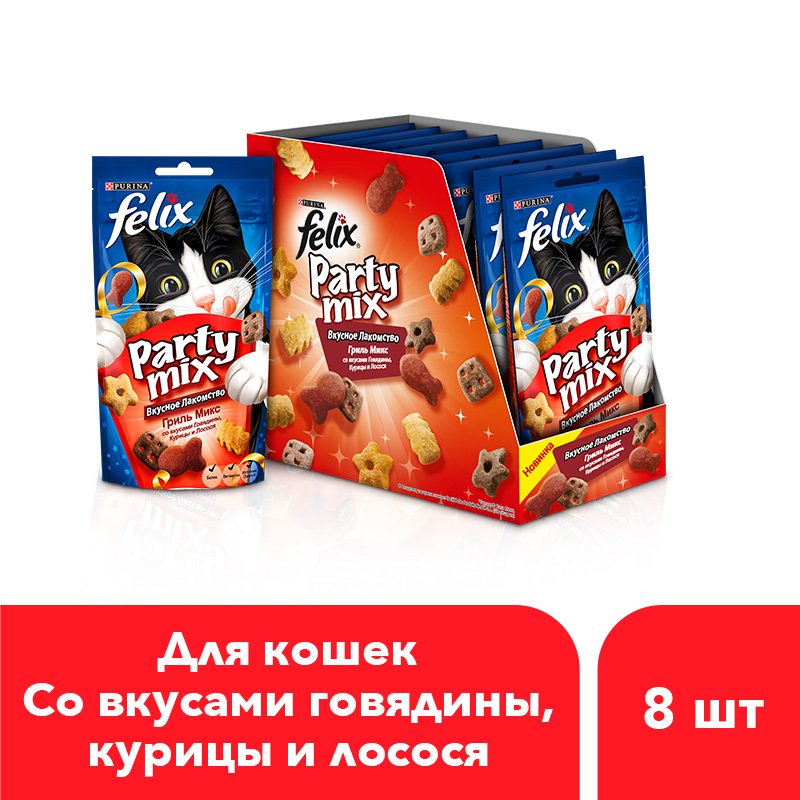 Delicious Treats Felix Party Mix Grill mix for cats with tastes of beef, chicken and salmon, Pouch, 8x60 g. friskies naturals party mix variety pack chicken tuna and salmon 9 pack