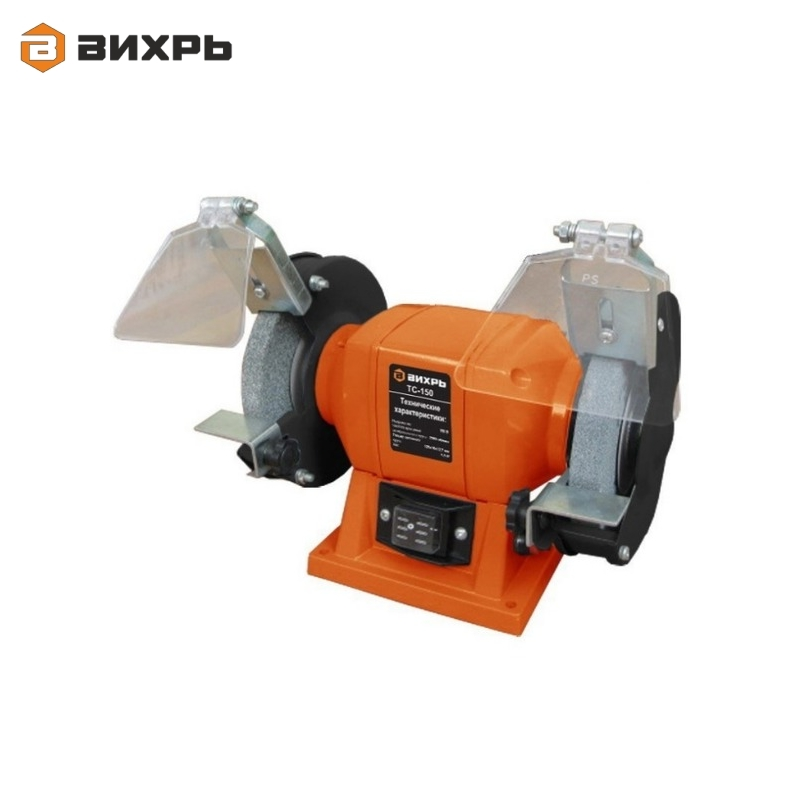 Grinding machine VIHR TS-150 Bench grinder Sharpening machine Emery grinder Sharpening cutting tools Stripping welds automatic herb grinding machine table type continuous feeding herb hammer grinder pulverizer 20kg hour df 20