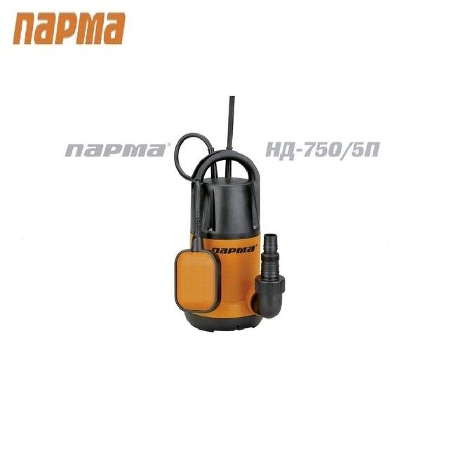 Насос дренажный Парма НД- 750/5П