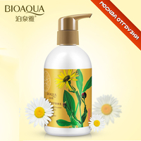 Chamomile Body Lotion Whitening Moisturizing Firming Skin Repair Acne Acne Removing Cutin Softening Body Skin Care