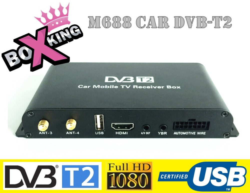 M688 4 Antenna Car DVB-T2 TV Receiver Speed up to 180km/h Full HD 1080P 4 Mobility Chip Digital Car TV Tuner Satellite Receiver cw 189 hd ground tv receiver antenna white