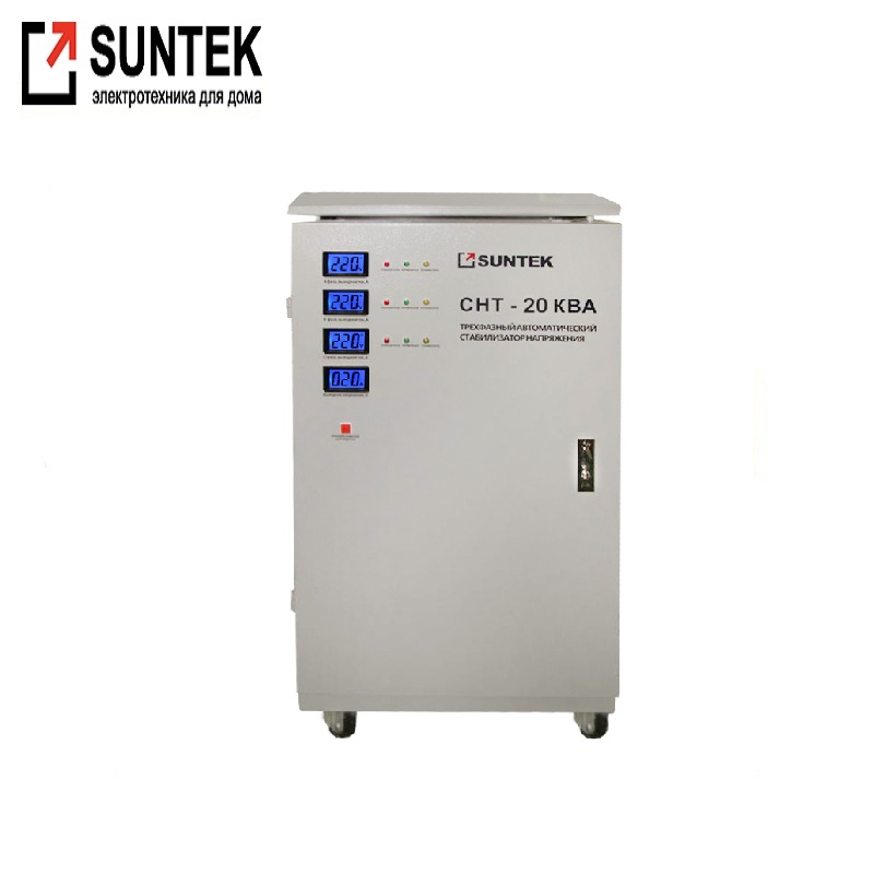 все цены на Three-phase voltage regulator SUNTEK SNT 20000 VA AC Stabilizer Power stab Constant voltage Energy saving of the whole house онлайн