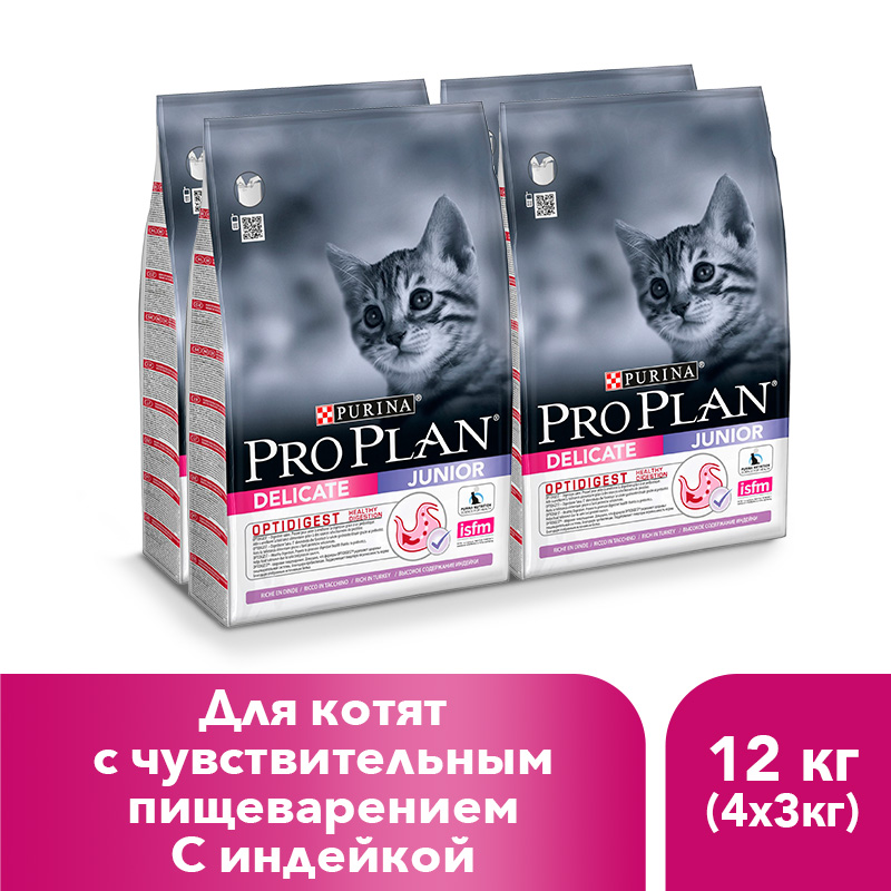 Pro Plan dry food for kittens with sensitive digestion or with special preferences in food, with turkey, 12 kg disassembled pack mini cnc 1610 pro without or with laser head pcb milling machine with grbl control
