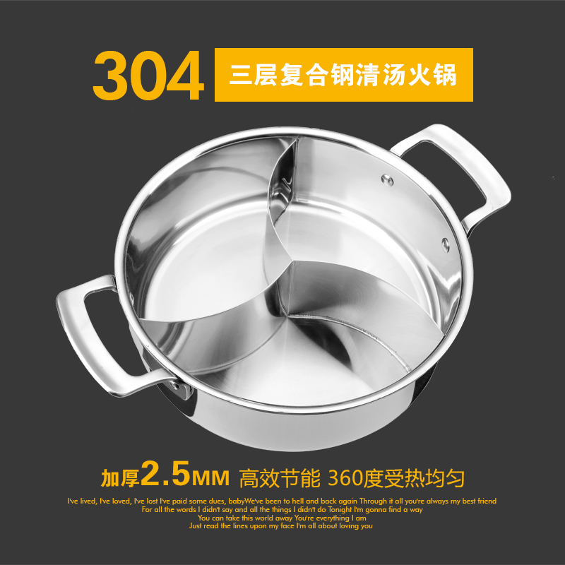 304 stainless steel three-flavor hot pot thickened househole electromagnetic furnace special mandarin duck chafing dish soup pot304 stainless steel three-flavor hot pot thickened househole electromagnetic furnace special mandarin duck chafing dish soup pot