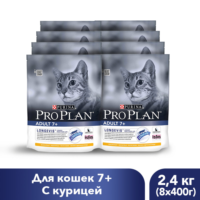 Pro Plan dry food for adult cats over 7 years old with chicken, 3.2 kg. usa canada drop shipping eunorau 28inch electric lady bicycle with 36v10 4ah lithium battery 2 years warranty