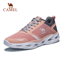 CAMEL Men Women Running Shoes Shock Abso