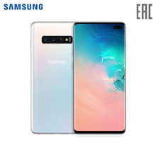 Смартфон Samsung Galaxy S10+ 8+128GB