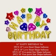 27PCS 행복한 생일 풍선 세트 하트 사랑 헬륨 풍선 풍선 행복한 생일 풍선 소녀 파티 생일 장식