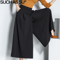 SUCH AS SU Autumn Winter Ankle Length Trousers For Women 2017 Black High Waist Wide Leg Pants S 3XL Size Loose Office Lady Pants