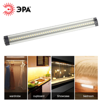 LED cabinet light with sensor touch 3 W 300mm, 5 W 500mm, 8 W 800mm ERA Line Profile 3 lighting modes