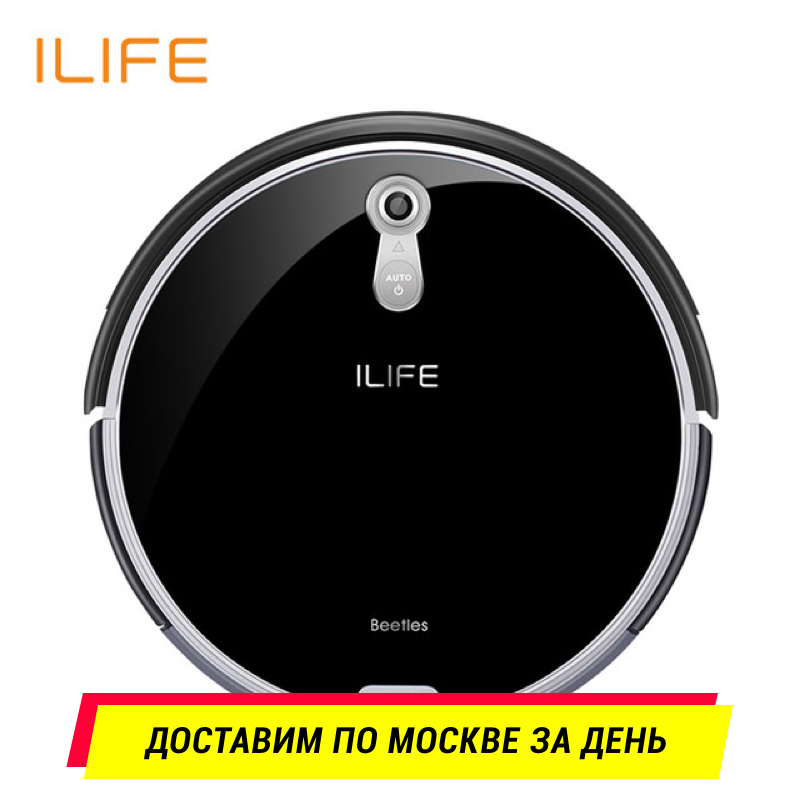 NEW Robotic Vacuum Cleaner ILife A8 For home with Camera Navigation Smart Robot Vacuum Cleaners Piano Black Color free for russian buyer 4 in 1 multifunctional robot vacuum cleaner with virtual blocker self charging lcd touch liectroux