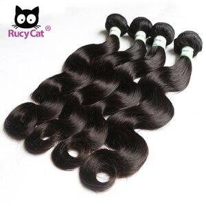 Image 5 - RucyCat บราซิล Remy Hair Human Hair รวมกลุ่มกับลูกไม้ Frontal Body WAVE 13X4 ด้านหน้า Pre Plucked เส้นผมกับผมเด็ก