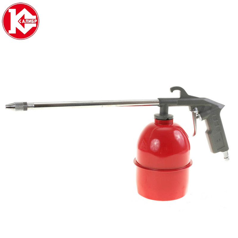 Kalibr PPU-8.0/1.0 Blowing Guns Car Car Rack Trimmer Cleaning Gun Washing Machine Blowing Foam Gun High Pressure Pneumatic Gun household ultrasonic cleaning machine washing contact lens jewelery watch cleaning machine