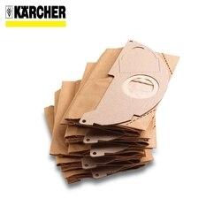 Инструменты для чистки KARCHER