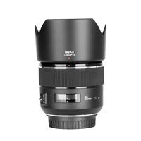 Meike 85mm F1.8 F/1.8 Auto Focus Full Frame Lens for Canon EOS EF Mount 6D 5D MARK IV 70D 200D 6D MARK II T6 1300D 200D 70D 7D