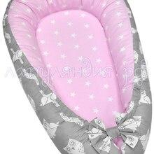 Кокон гнездышко для новорожденных детское гнездо со съемным чехлом розовый серый