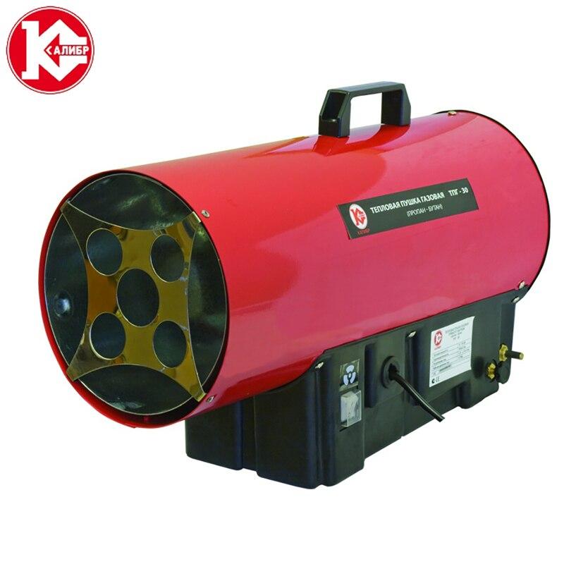 Kalibr TPG-33 Heat gun gas