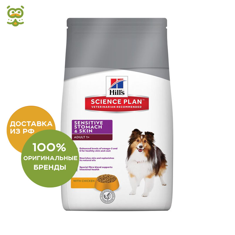 Hill's Science Plan Sensitive Stomach & Skin dry dog food for skin health and digestion, Chicken, 12 kg. julie gauthier chicken health for dummies