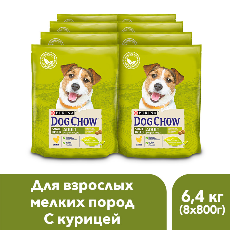 Dog Chow dry food for adult dogs of small breeds over 1 year old, with chicken, 6.4 kg. dog chow dry food for adult active dogs over 1 year old with chicken 14 kg