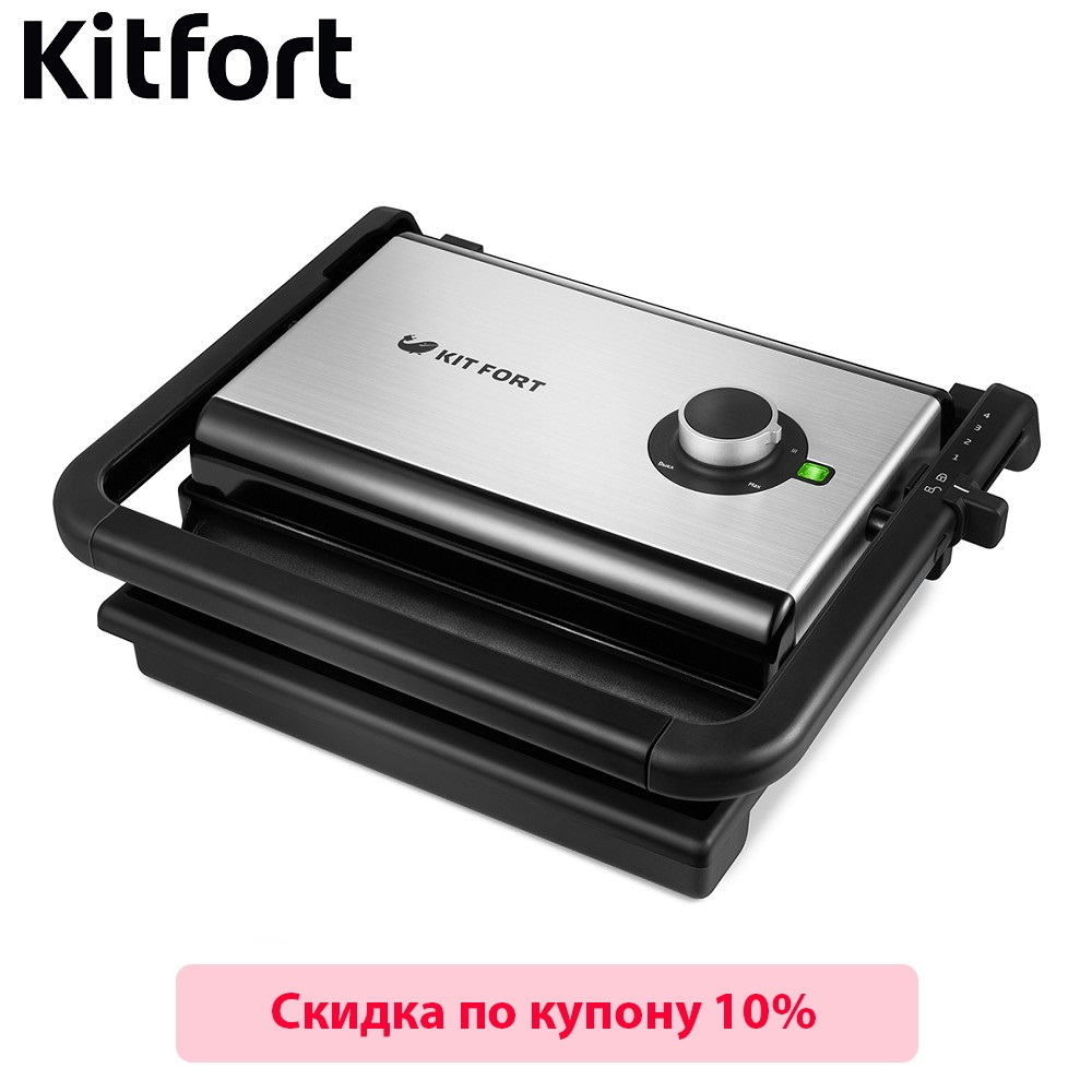 Electrical Grill Kitfort KT-1637 Electrical Grill KITFOR home kitchen appliances Lazy barbecue Grill electric 1set dental lab electric wax carving pen electrical appliances carving and molding wax patterns new