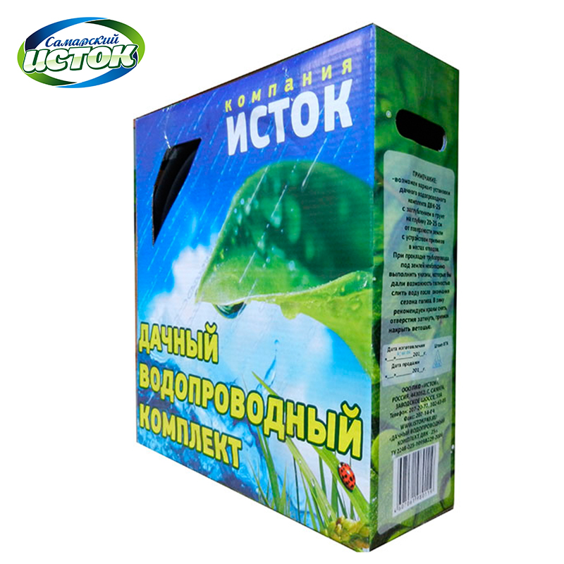 Samarskiy ISTOK Water supply kit DVK-25 Kit outdoor water Drip Irrigation System WithWatering Kit For Garden Greenhouse Plant samarskiy istok water supply kit dvk 25 kit outdoor water drip irrigation system withwatering kit for garden greenhouse plant