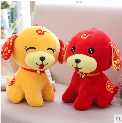 2018 mascot puppy dog plush toys G01