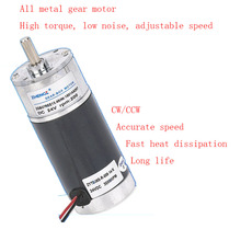 37mm DC geared motor 12V24V high torque CW/CCW adjustable speed low noise ZGB37REE all aluminum shell pure copper