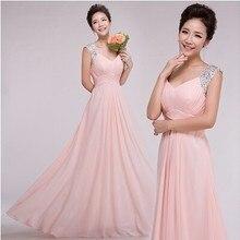 2018 robe princesse women long formal fashion light pink nud