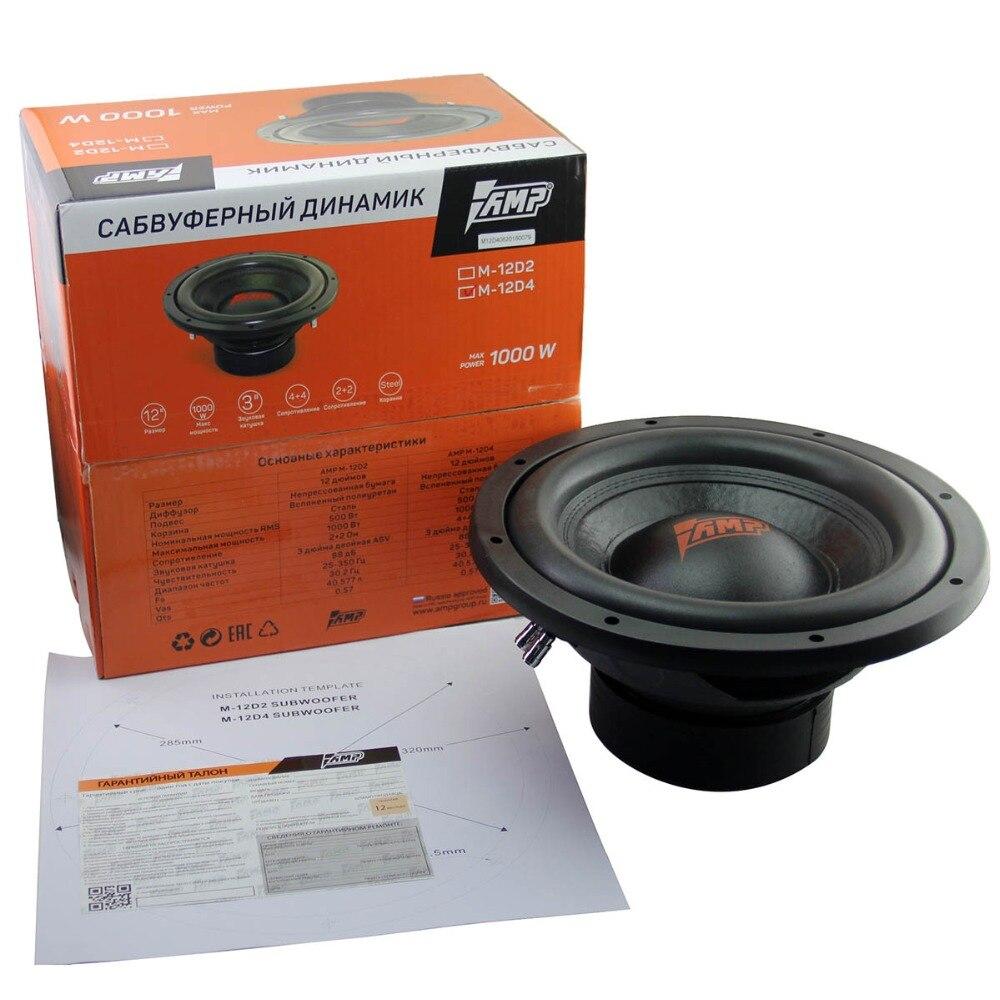 AMP M-12D2 Universal 12 Zoll Auto Subwoofer Max 1000W HIFI Starke Bass Auto Audio Sound Hause Woofer Lautsprecher