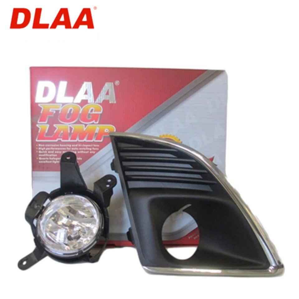 For Chevrolet Cruze 2013-2015 Fog light kit (DLAA CV-594)