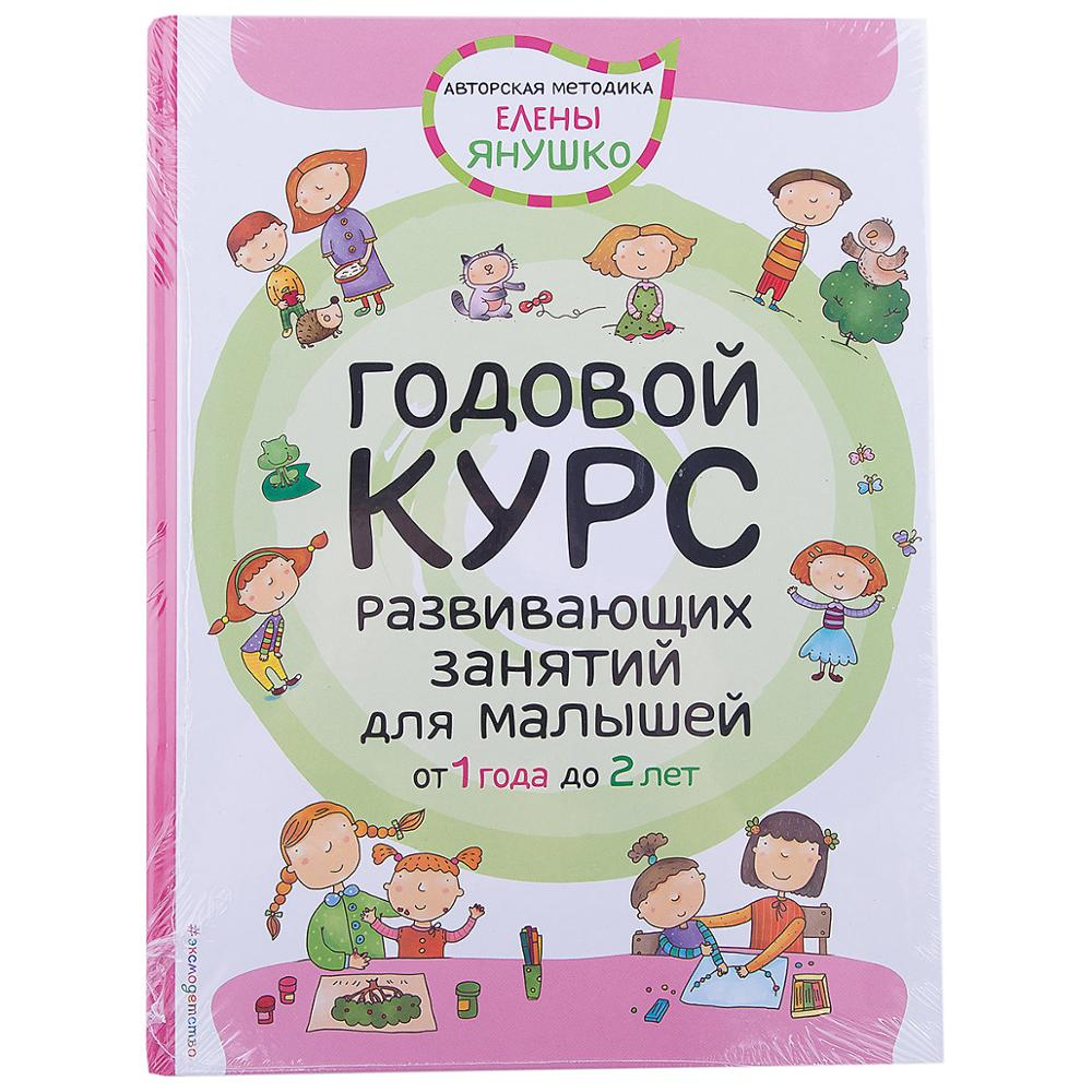 Books EKSMO 7367670 Children Education Encyclopedia Alphabet Dictionary Book For Baby MTpromo