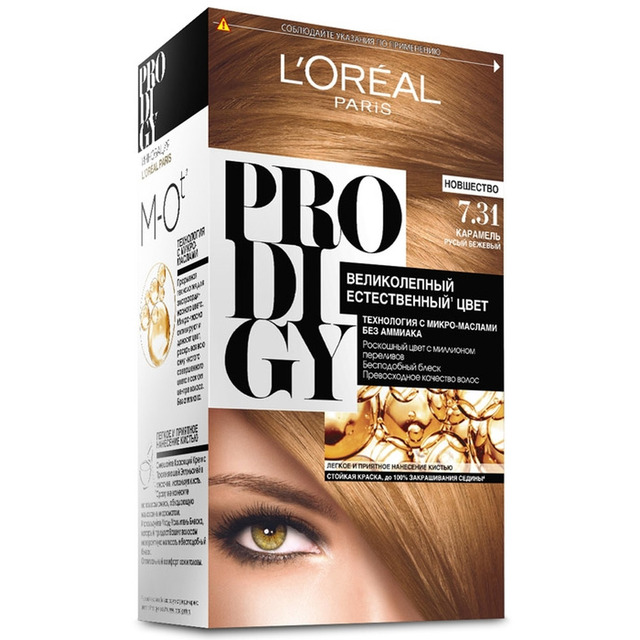 L Oreal Excellence Hair Color Only 4 49 At Cvs Reg 10
