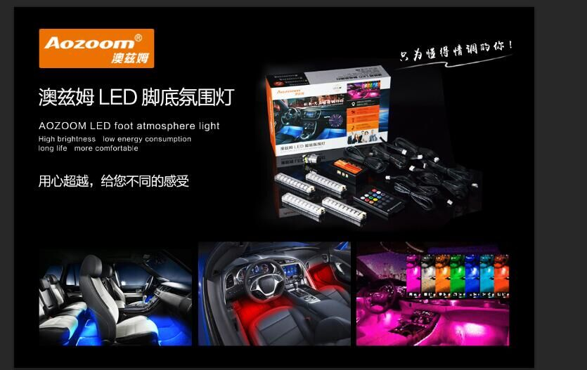 AOZOOM 4 PCS 9led Wireless Car styling Interior Dash Floor Foot Decoration Light Lamp Atmosphere Light