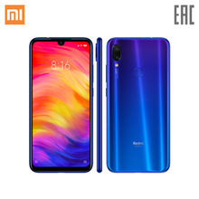 Смартфон Xiaomi Redmi note 7 4+64 ГБ