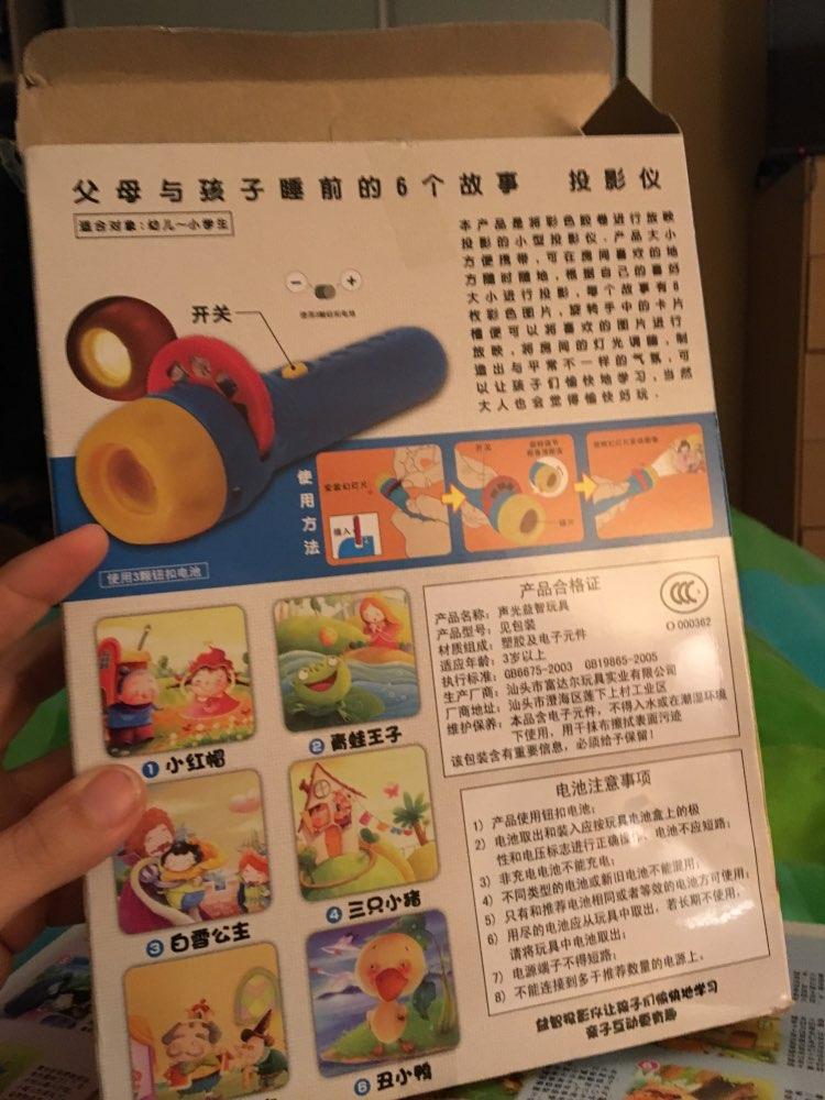 светодиодные игрушки; проектор игрушка; проектор для детей; Материал:: пластик;
