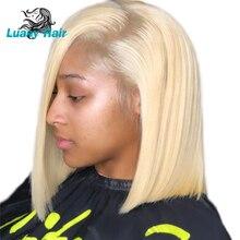 Luasy 짧은 금발 레이스 전면 인간의 머리 가발 흑인 여성을위한 페루 레미 헤어 밥 가발 아기 머리카락과 함께 전체와 두꺼운 1B 613