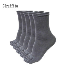 1 Pair Mens Five Fingers Antibacterial Deodorant Socks Pure Cotton Sport Socks Breathable Perspiration Sock